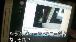 即興歌 生天目ひとみのテーマ theme of NABATAME HITOMI