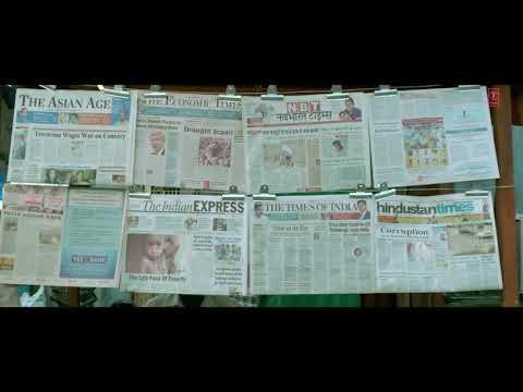 Sahib Nazar Rakhna  Sahib Full Video Song | Bhoothnath Returns | Amitabh Bachchan, Parth Bhalerao
