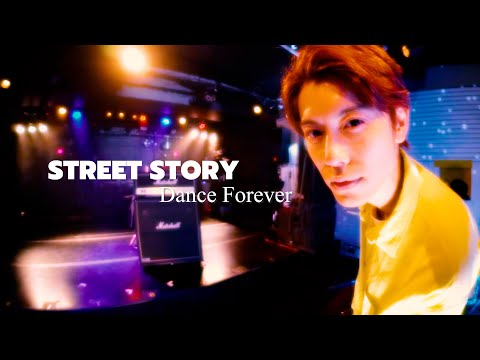 STREET STORY 【Dance Forever】Official Music Video