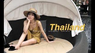 跟我去旅行!泰国VLOG!Bangkok & Samui | ANNBITION