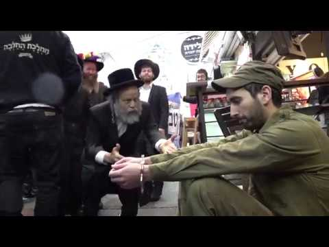 לחסל את החמאס כי לנו כבר נמאס!  הקליפ לפורים של המטה החרדי של עוצמה יהודית