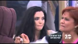 VIP Brother Зразків Будинок - Реклама за Епизод 10