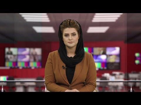 Afghanistan Dari News 04.04.2018  خبرهای افغانستان