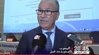 ربورتاج .. المغرب تمكن من تخفيض نسبة الإصابة بداء السل بنسبة %17 في ظرف 5 سنوات