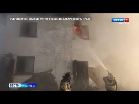 Пожар на улице Черёмуховой