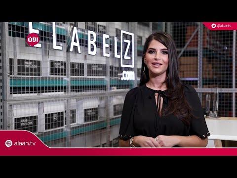 Elabelz خطوة جريئة - الحلقة الـ95 | خصائص ومميزات مشروع  - نشر قبل 2 ساعة