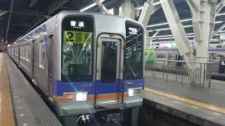 南海 なんば駅7番のりば 2000系(2043編成)普通関西空港行 発車