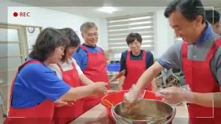 농촌현장에서 배우는 귀농귀촌 체험실습과정
