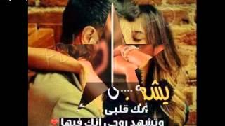 اسماعيل  مبارك (شوق) - Esmail Mubarak Shooq