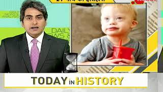DNA Today in History March 21 2018