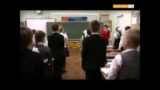 Урок мужества в 3 классе МБОУ Видновской СОШ №7 на тему