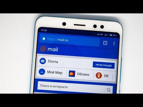 Почта Mail.Ru. Мобильное приложение. Как пользоваться