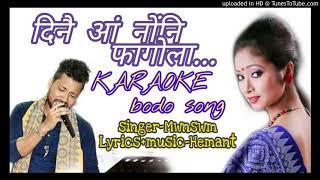 A bodo film सांग karaoke,film-gawnai bikha.singer mwnswm,lyrics music-hemant.,karaoke presented by sifung swargam studio. rangia..2019.search original song o...
