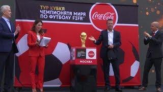 Tin Thể Thao 24h Hôm Nay (7h - 5/6): Cận Cảnh Cúp Vàng World Cup 2018 Đang Được Diễu hành Tại Moscow