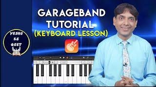 GarageBand Tutorial : How to Play Keyboard/Piano | Lesson-2 | Yeshu Ke Geet | Hindi Worship Songs