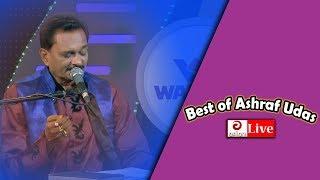 Best of Ashraf Udas Bangla Song | Singer Ashraf Udas | Walton Asian Music Season 04 EP 249
