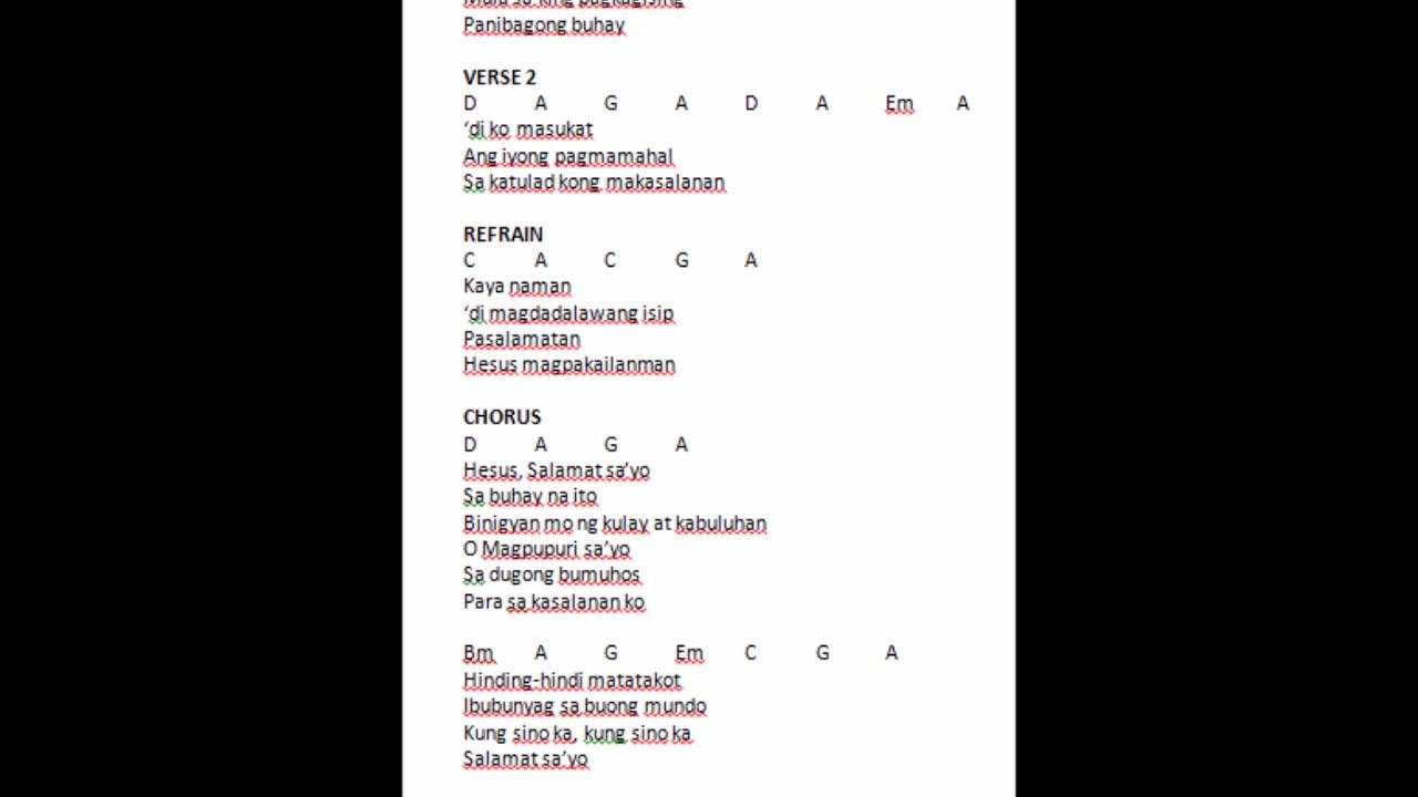 Hesus Salamat Sayo Lyric Video Youtube