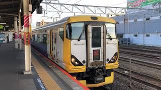 E257系500番台マリNB-17編成蘇我発車