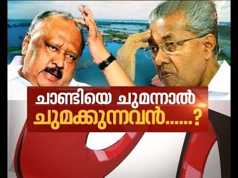 Pinarayi Vijayan a safe guard for Thomas Chandy ?  | Asianet News Hour 24 Oct 2017