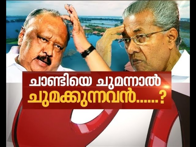Pinarayi Vijayan a safe guard for Thomas Chandy ?  | Asianet News Hour 24 Oct 2017