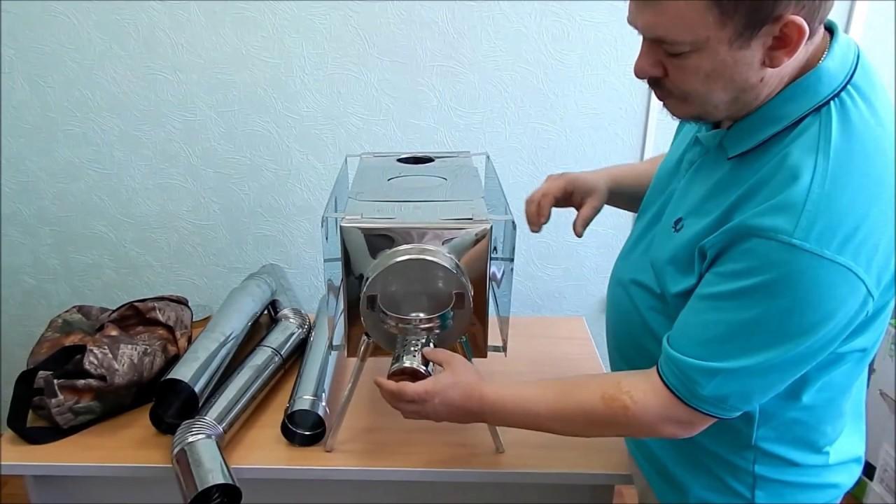Туристическая переносная печь дымок предназначена для приготовления пищи только на открытом воздухе. В комплектацию печи входит: 2 котелка,