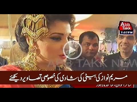 Maryam Nawaz Daughter Wedding - Pakistan Updates