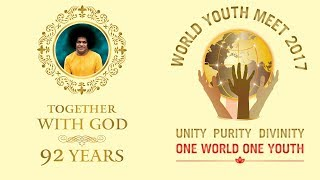 World Youth Meet || Day 02, Morning || 20th November, 2017