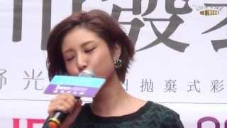 出岡美咲 2 ティーンズ(1080p)@出岡美咲 簽唱會[無限HD] ?
