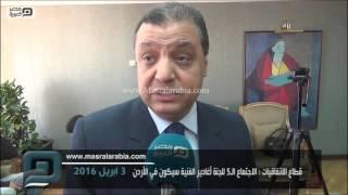 فيديو| «الاتفاقيات»: الأردن تستضيف الاجتماع الـ5 للجنة «أغادير» الفنية
