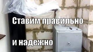 Установка котла Попова с гидроразделителем. День третий 3.12.2015(Схема