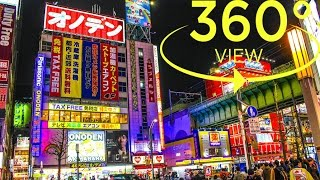 [360° Video]Akihabara at Night Tokyo / 夜の秋葉原 東京(Kodak PIXPRO SP360 4K)