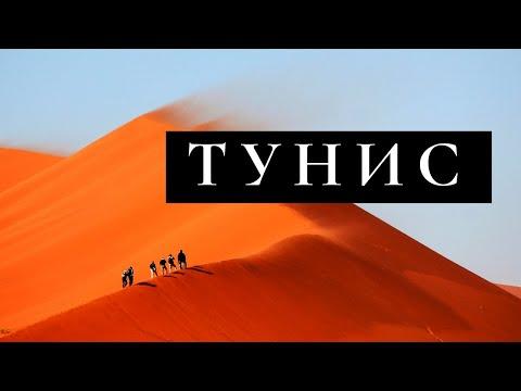 Тунис. Остров Джерба.