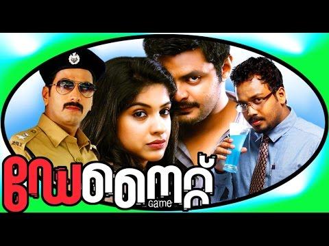 2014 Malayalam Superhit Movie | Day Night Game | Full Movie HD | New Full Movie HD | HD