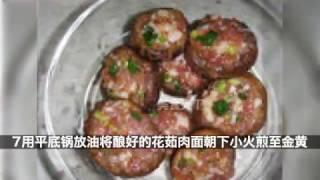 节瓜花菇焖肉饼