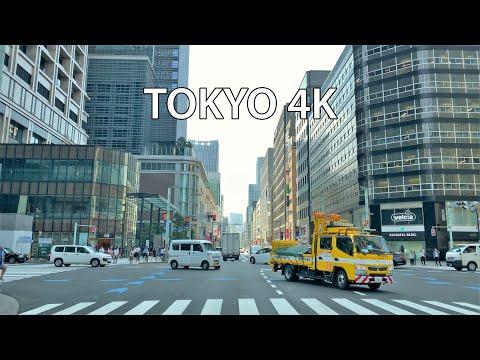 Tokyo 4K - Driving Downtown - Japan 東京 日本