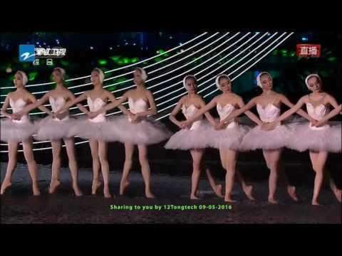 Ballet dance on the Hangzhou Westlake 杭州西湖 G20 2016