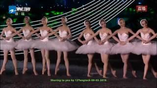 Ballet dance on the Westlake