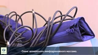 Лимфедема рук(Центр флебологии Специализированная клиника по лечению заболеваний вен http://ww..., 2014-03-17T11:12:13.000Z)