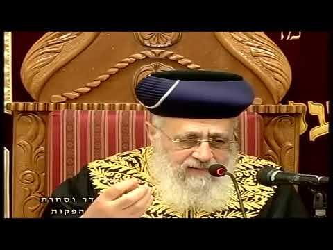 הראשון לציון הרב יצחק יוסף שליטא   שיעור מוצש נח תשעט