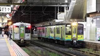 青い森鉄道 青い森701系(11ぴきのねこラッピング) 2572M 八戸駅発車 2019年10月21日