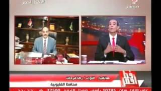 فيديو.. محافظ القليوبية بشيد بأداء السيسي: «قائد عظيم وتقدم بمصر للأمام»   المصري اليوم