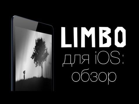 limbo ipa download