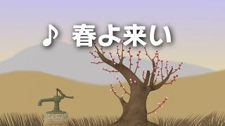 弘田龍太郎は「浜千鳥」「叱られて」の作曲者でもあります。それから、...