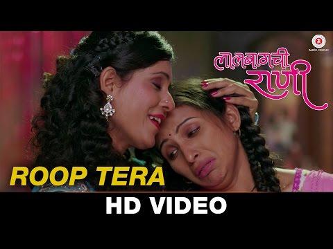 Roop Tera - Lalbaugchi Rani | Veena...