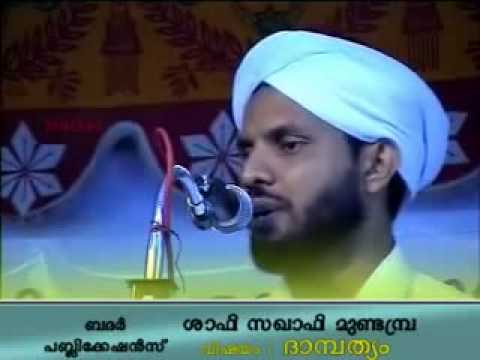 MANIYARA RAHASYAM.Freandsnod.. SHARE CHYAL HARAM..CARE.. CARE...Best Speech @Shafi Saqafi..