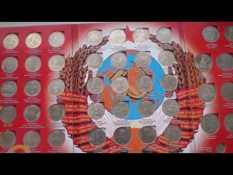 Описание в каталоге, текущая рыночная стоимость, цена по каталогам и архив проходов. Сибирская монета (екатерина ii) новодел на 6/1/2018.