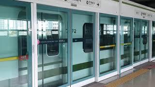 서울지하철 7호선 772편성 뚝섬유원지역 시운전 진입,…