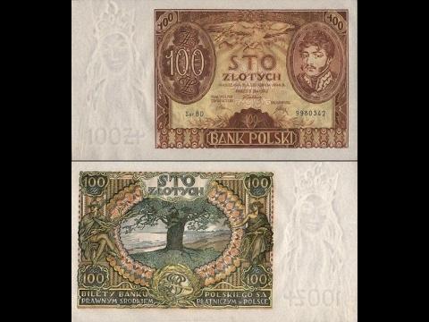 Бумажный деньги