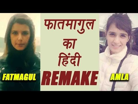 Fatmagul Hindi remake will be back on TV as Kya Kasoor Hai Amla Ka | FilmiBeat