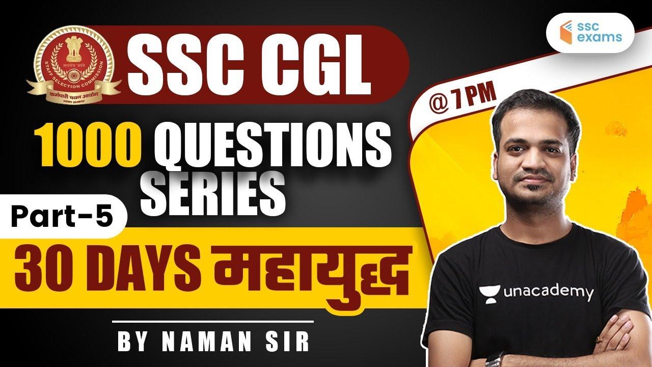 SSC CGL | Maths by Naman Sir | 1000 Questions Series (Part-5)
